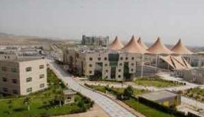عمادة الدراسات العليا جامعة الملك خالد